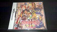 3DS DS Etrian Odyssey / Sekaiju no Meikyuu II W/ Soundtrack CD Japanese Game New