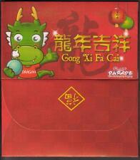 Klang Parade 2012 CNY Dragon 1 pc Mint Red Packet Ang Pow