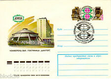 1979 FDC letter cover Conference hall of Hotel SHAKHTAR Donetsk (Ukrainian SSR)