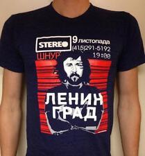 Leningrad Shnur music propaganda Russia Ukrain Belarus  Crew T-shirt Shirt Silk