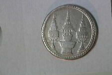 THAILAND BAHT 1868 AMAZING ERROR SILVER COIN A49 #615