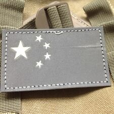 China Flag Chinese Flag Reflect IR Army MILITARY Tactical AIRSOFT Velcro Patch
