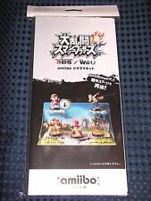 Nintendo Limited Diorama Kit for amiibo Super Smash Bros JAPAN Display Stage F/S