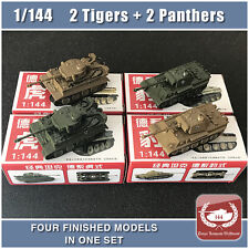 【1/144 TANK】WWII 2 Tigers + 2 Panthers(4 Panzers in 1 Set)【FINISHED MODELS】