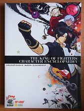 JAPAN King of Fighters Character Encyclopaedia SNK art book