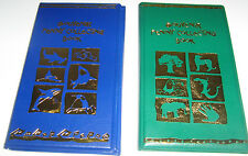 One Green One Blue Elongated Penny Souvenir Collecting Book w/ 2 FREE Pennies!