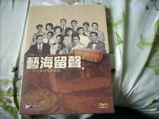 a941981 Chan Po Chu 陳寶珠 Movie Songs DVD Connie Shao Fong Fong 蕭芳芳 藝海留聲 (Another Copy)
