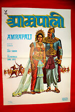 AMRAPALI 1966 INDIA LEKH TANDON DUTT SUNIL PREM NATH BOLLYWOOD EXYU MOVIE POSTER