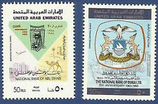 UAE MNH 1988 NATIONAL BANK ABU DHABI BUILDING ARCHITECTURE SHIP CAMEL AIRPLANE