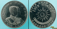1966 THAILAND 1 BAHT Y#87 FIFTH ASIAN GAMES COMMEMORATIVE COIN UNC NICKEL