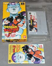 DRAGON BALL Z CHOU GOKUDEN 2 - SUPER FAMICOM NES IMPORT JAPAN