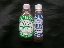 1x30ml Leech Oil & 1x30ml Mudskipper Oil (Minyak Lintah & Belacak)Glass Bottles