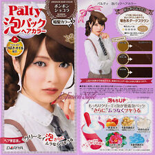 JAPAN Dariya Palty Bubble Trendy Hair Dye Color Dying Kit Set - BonBon Chocolate