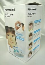 Panasonic ER3300P-W Clippers Born Infant Baby Hair Cut White Japan Free shipping