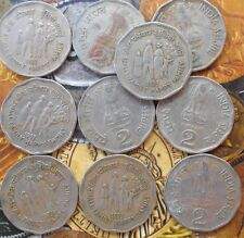 10 Coins LOT - 2 Rupees (Small Family - Happy Family) 1993 - india
