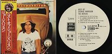 The Best Of George Harrison EAS JAPAN WHITE LABEL PROMO LP with OBI and INSERTS