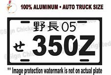 JDM JAPANESE JAPAN STYLE LICENSE PLATE TAG FOR 03-08 NISSAN 350Z Z FAIRLADY