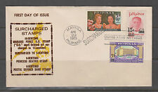 Philippine Stamps 1973 Provisional Surcharges  Complete Set on First Day Cover