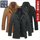 Hot Men's Casual Wool Coat Winter Warm Trench Coat Overcoat Long Jacket 3 Colors
