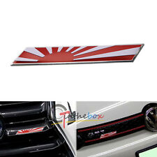 JDM Japan Rising Sun Flag Emblem Plate Badge For Front Grille Side Fender Trunk