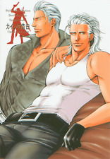 Devil May Cry doujinshi Vergil x Dante Cain's Confession Firehouse Fire House