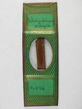 """Antique Microscope Slide by """"Green Papers"""". Scolopendrium vulgare. Fern."""