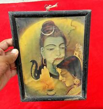 VINTAGE BEAUTIFUL LITHOPRINT OF LORD SHIVA AND PARVITI JI WELL FRAMED PICTURE