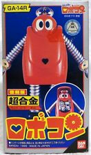 ANIME : ROBOCON SMALL BOXED METAL FIGURE MADE BY BAN DAI IN 1999