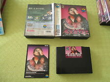 MAHJONG KYO RETSUDEN ADK SNK NEO GEO AES CART JAPAN IMPORT COMPLETE IN BOX