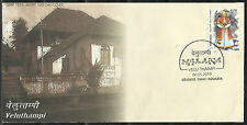 india first day cover fdc veluthampi  prime minister travancore 2010   f3.15