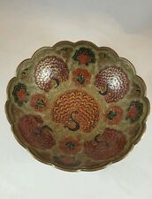 Vintage Indian Brass Metal and Enamel Colorful Peacock Bowl 7""