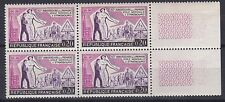FRANCE  1960   S G  1484    20C  VALUE  BLOCK OF 4  MNH  NO F540