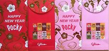 Ang Pow Packets - 2017 Glico Pocky set of 2 colour
