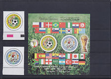 049978 Fußball Soccer Tunis ** MNH Year 2002