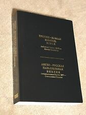 Russian/English Parallel BIble, Black Paperback, Synodal/King James Version
