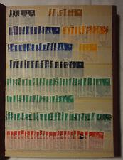 Bund-steckbuch durata serie a partire da opere serie, Posthorn fino a tecnologia (11144n)