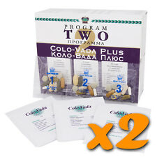 Program 2 Colo-Vada Plus (RBC) X2 - highly effective body cleanse & detox system