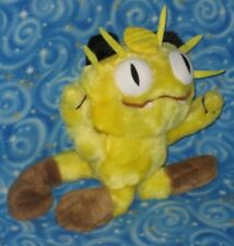 Vintage Rare Fuzzy Meowth Pokemon Plush Tomy New Condtion Next Day USA Shipping