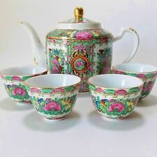 FAMILLE ROSE JAPANESE WARE PORCELAIN TEAPOT AND FOUR TEA CUPS VINTAGE 1960-1970