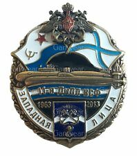 USSR Russian Navy Submarine Base Zapadnaya Litsa 1963-2013 Metal Badge Rare