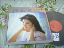 a941981 Sarah Chen Chan 陳淑樺 Taiwan LP Poster 海洋之歌 (A) with Left Seam Damage EMGS5076