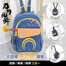 The Touken Ranbu Mikazuki Munechika Backpack Single Shoulder Bag School Sa