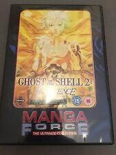 Manga Force The Ultimate Collection Ghost In The Shell 2 Innocence DVD