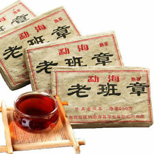 20 years Old 250g Puer Tea Health Care Pu'er Brick Pu er Tea Pu-erh Puerh Yunnan