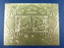 Gibraltar 2013 Block Jahr der Schlange Year of the Snake Gold Foil & Folder MNH