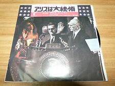 "ALICE COOPER Elected JAPAN 7"" P-1173W"