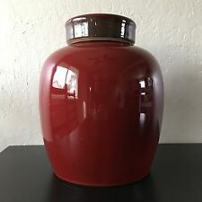 BEAUTIFUL CHINESE OXBLOOD FLAMBE GLAZED PORCELAIN COVERED JAR POT RED BLUE HUGE