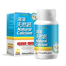 Calcium Bone Strength Take Care Health Vitamin Supplement 90 Tablets Free Ship