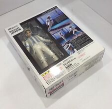 "SH FIGUARTS MICHAEL JACKSON KING OF POP MJ 6"" ACTION FIGURE ~ BANDAI 2014"