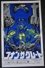 Conan The Barbarian Movie Poster Print Tim Doyle S/N 2011 Blue Variant Art